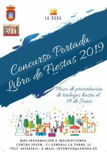 Concurso Portada del Libro de Fiestas @ Casa de la Cultura