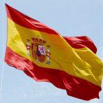 El Ayuntamiento Instalará Una Bandera Española Próxima Al Cuartel De La Guardia Civil