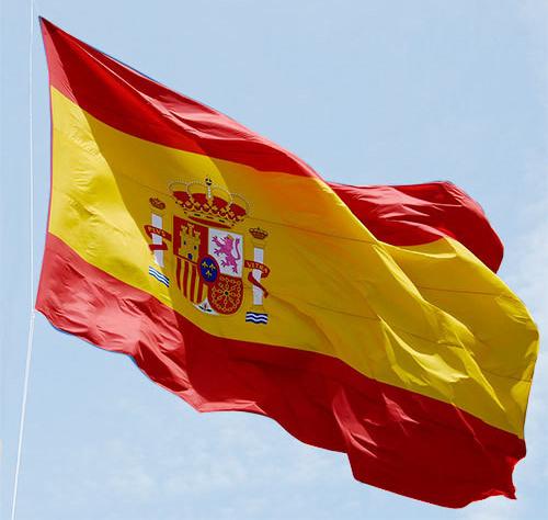 Bandera De Espana 150 X 90 Cm 14788983z0 00363767