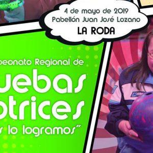 """La Roda Acoge El Regional De Pruebas Motrices """"Juntos Lo Logramos"""""""