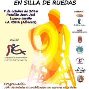 La Roda Acoge Este Domingo La Gran Final Regional De Baloncesto Sobre Ruedas